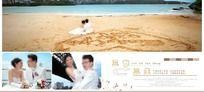 婚纱PSD模板系列—最美 PSD