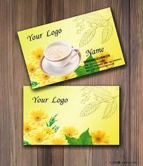 黄色高贵花茶名片设计模板