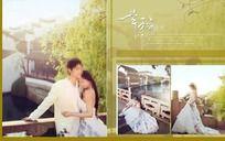 婚纱相册PSD模板系列—幸福时光1 PSD