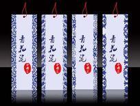 精美青花瓷书签设计模板下载 书签设计