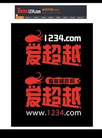 数码淘宝logo 水印