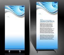 蓝色IT科技x展架