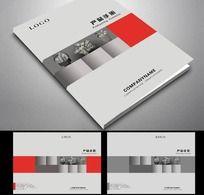 高档画册封面设计