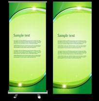 绿色炫光矢量展板