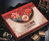 尚品诚礼 月饼礼盒包装  中秋月饼包装