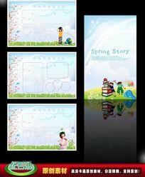 幼儿园宣传栏背景素材