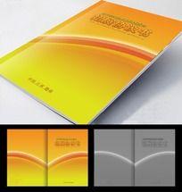 黄色书本封面 画册封面设计
