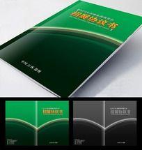 书本封面 画册封面设计