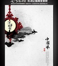 中国结 中国风海报背景