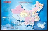 12款 中国地图PSD源文件下载