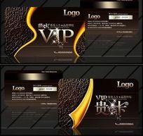 高端系列VIPVIP卡设计源文件
