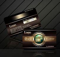 高端质感VIP卡设计源文件