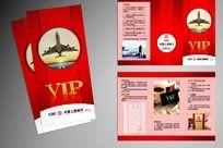 vip会员卡宣传折页