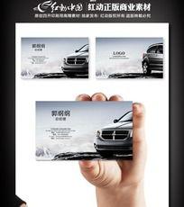 汽车销售名片