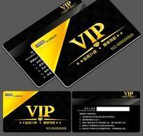 简洁大气VIP金卡
