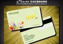 卡通购物卡 VIP会员卡