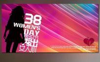 秀出女人心38妇女节炫丽海报
