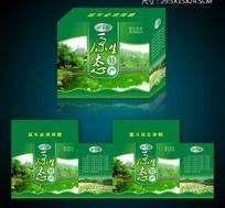 绿色产品包装设计