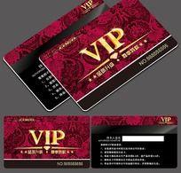 高档底纹花纹VIP会员卡