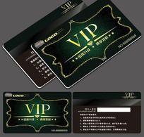 精美花纹花边VIP会员卡