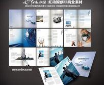 IT科技企业宣传画册