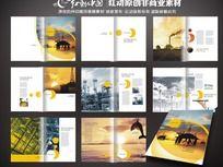最新工业生产画册设计