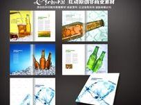 最新啤酒画册版式设计