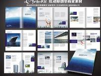 最新商业画册设计