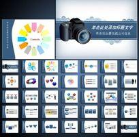 摄影摄像工作会议总结PPT