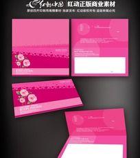 粉色玫瑰喜帖素材