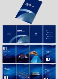 企业形象宣传画册设计