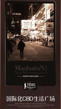 曼哈顿 路旗