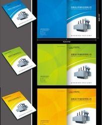 三款机械产品封面设计