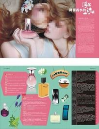 杂志内页香水宣传广告版式
