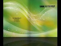 尊贵梦幻绿色环保主题画册封面设计