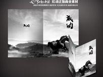 中国风封面