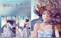欧式美女写真模板PSD系列-翎羽公主2