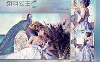 欧式写真模板PSD系列-翎羽公主3 PSD
