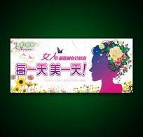 日化化妆品商场春季吊旗设计