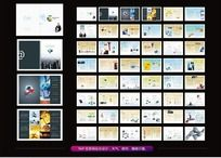 G-MSN 互联网杂志设计