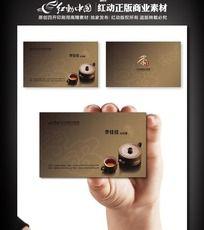 茶道 茶文化名片设计