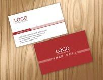 红色企业名片设计