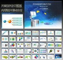 蓝色科技PPT