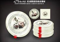 普洱饼茶包装圆设计
