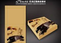 中国风普洱茶礼盒设计