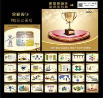 颁奖企业荣誉奖励金像奖PPT