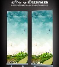 春天spring活动易拉宝
