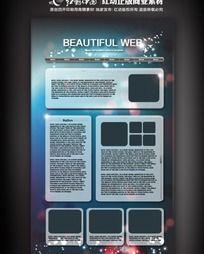 精致网页设计 AI