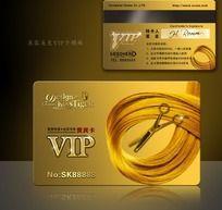 16款 美发美容VIP贵宾卡模板PSD下载