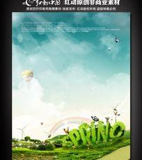 spring春季海报设计